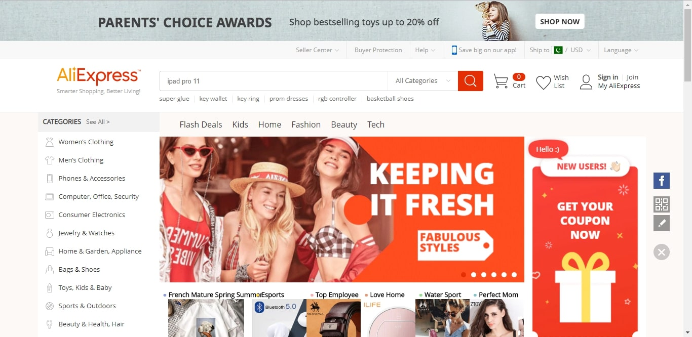 aliexpress dropshipping products home page