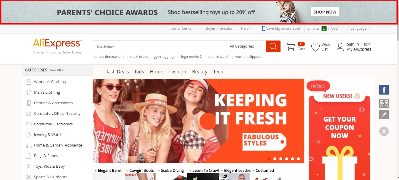 aliexpress special product categories
